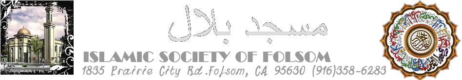 Islamic Society of Folsom | Folsom mosque